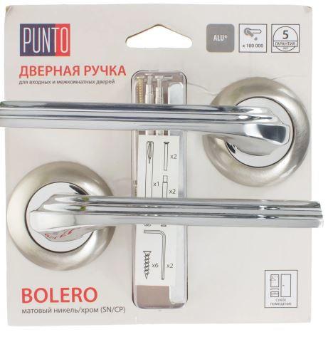 Ручка раздельная BOLERO TL/HD SN/CP-3 матовый никель/хром