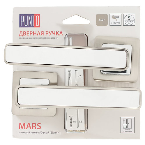 Ручка раздельная MARS QR/HD SN/WH-19 матовый никель/белый