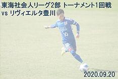 20200920.JPG