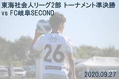 20200927.JPG