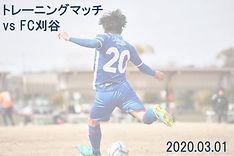 20200301.JPG