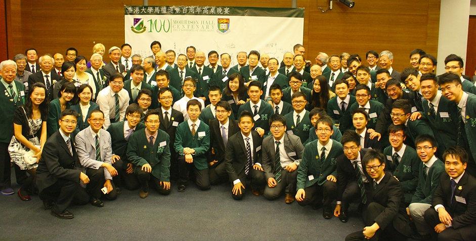 Alumni 10.jpg