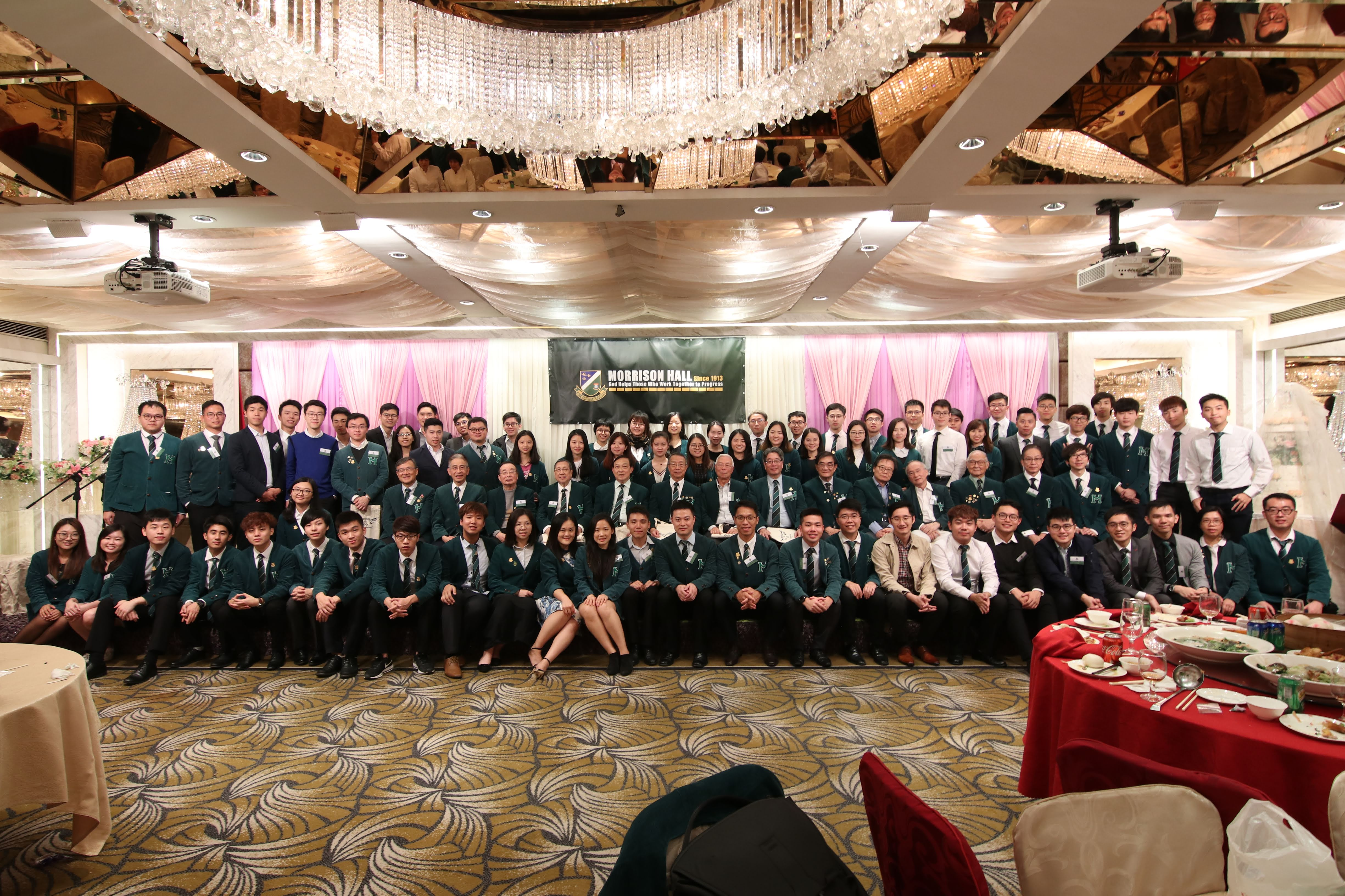 Alumni High Table 2018