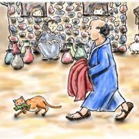 man-fish-cat-robe-walking