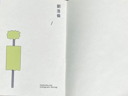 94C045BB-B989-44DD-86C1-B24FBB8EFF06.jpg