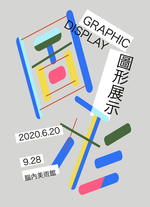 0621poster1-03.PNG