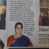 Renuka Shahane Starting Troubles Webseries Ten Motion Arts The Hindu Newspaper