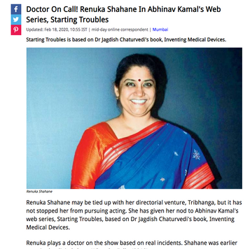 Renuka Shahane Starting Troubles Webseries Ten Motion Arts