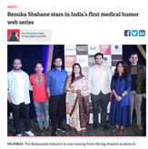 Bollywood News - Starting Troubles Web Series