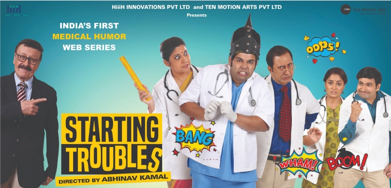 Starting Troubles Web Series Jagdish Chaturvedi.jpg