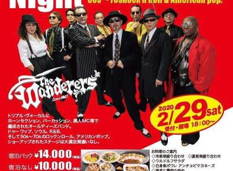 """2020/2/29 ホテル1-2-3前橋マーキュリー """"Live & buffet party"""""""