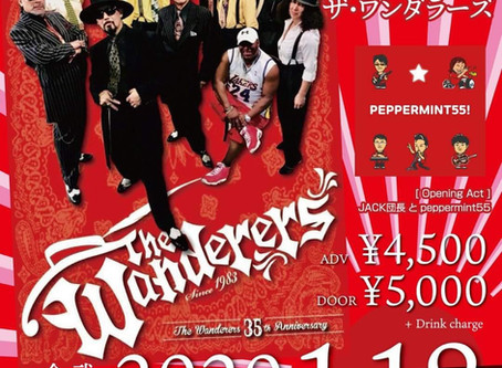 2020/01/18 群馬県高崎クラブジャマーズ