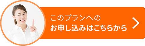 btn_order.jpg