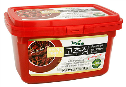 Fermented Red Pepper Paste 2.2 LBS