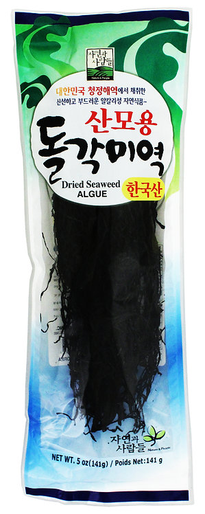 Dried Brown Seaweed(Wakame)
