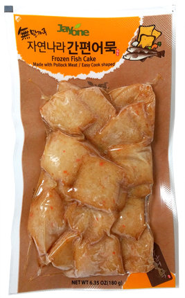 Frozen Fish Cake-Pollock-Easy Cook