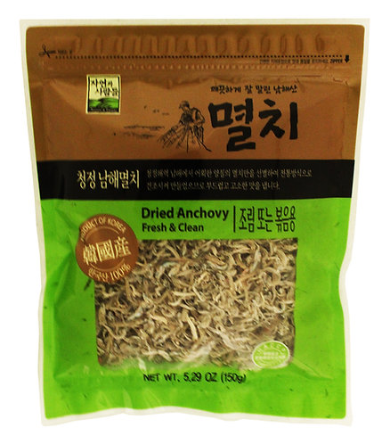 Dried Anchovy - Small for Stir Fry