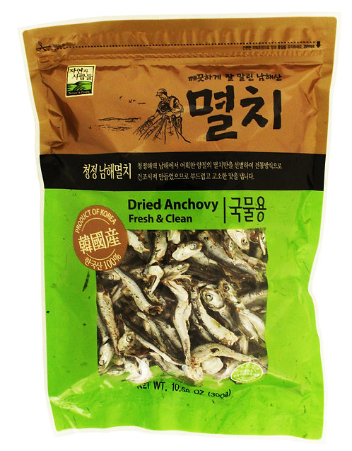 Dried Anchovy - Large for Broth