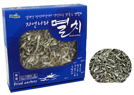 Dried Anchovy-Medium Small