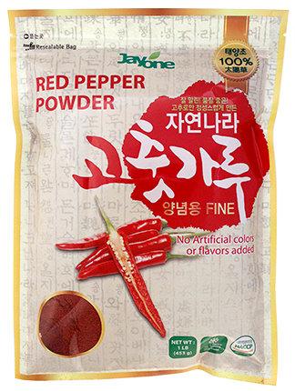 Red Pepper Powder-Fine 1LB