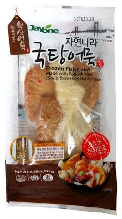 Frozen Fish Cake w/ Soup Base & Vegetable Flake