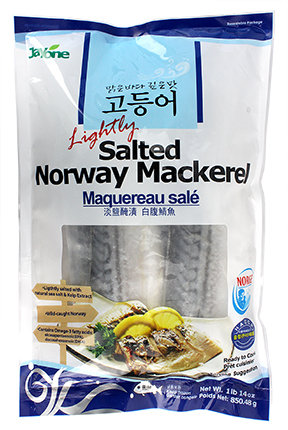 Frozen Salted Norway Mackerel