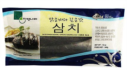 Salted Spanish Mackerel-Fillet