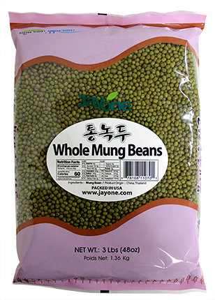 Whole Mung Bean 3 LBS