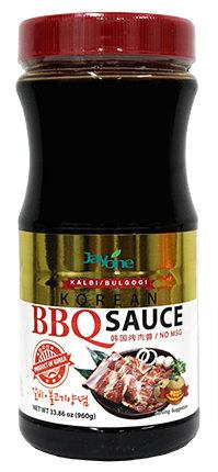Korean BBQ Sauce 2.1 LBS