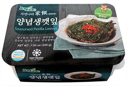 Seasoned Perilla Leaves