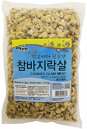Frozen Cooked Clam Meat Bulk