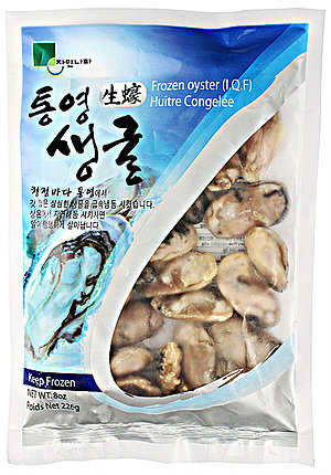 Frozen Oyster
