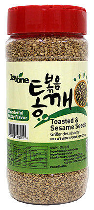 Toasted Sesame Seeds-Whole
