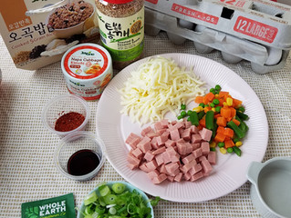 Kimchi Fried Rice (aka Spacecraft Kimchi Fried Rice)