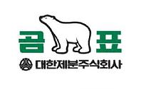 Gom Pyo  logo linked to their website