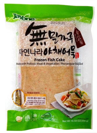 Frozen Fish Cake-Pollock Meat & Vegetable
