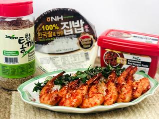 Red Pepper Paste Shrimp over Rice