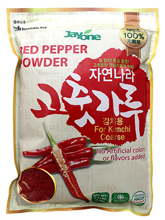 Red Pepper Powder For Kimchi-Coarse 2.2 LBS