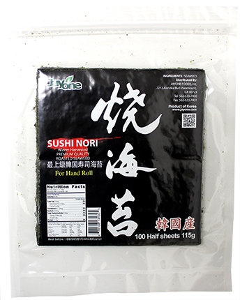 Sushi Nori Half Cut 100 Sheets