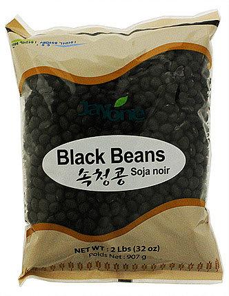 Black Beans 2 LBS