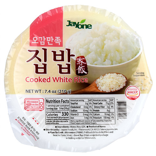 Microwavable Instant Cooked White Rice