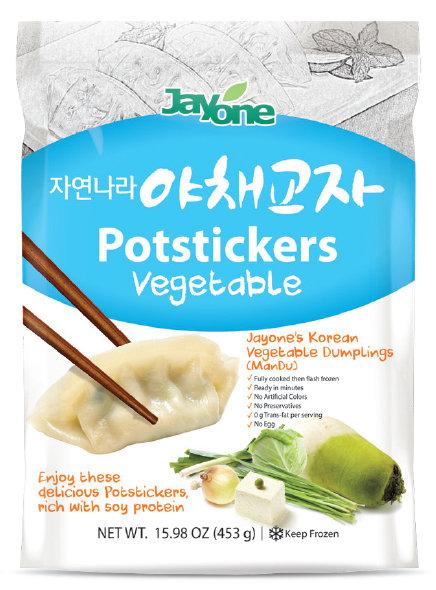 Potstickers-Vegetable