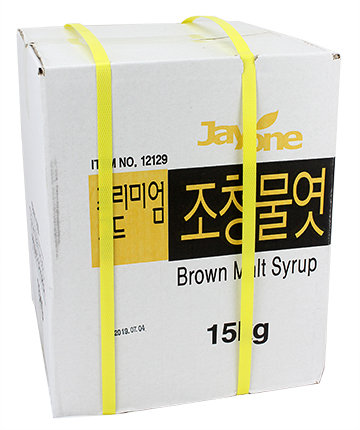 Brown Malt Syrup 33 LBS