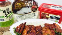 Red Pepper Paste Pork over Rice