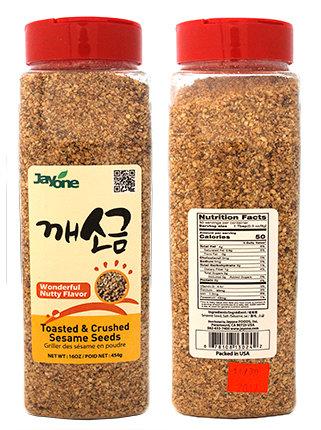 Toasted Sesame Seeds-Crushed