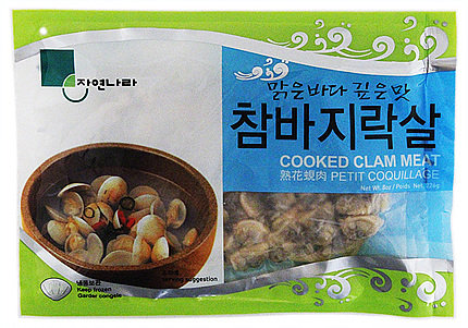 Baby Clam Meat-Cooked