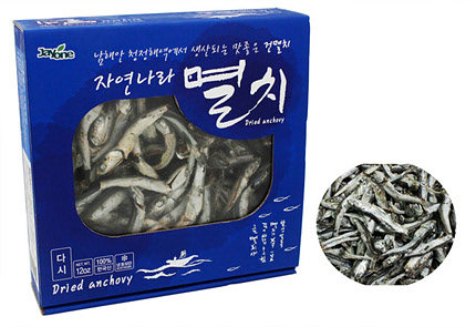 Dried Anchovy-Large