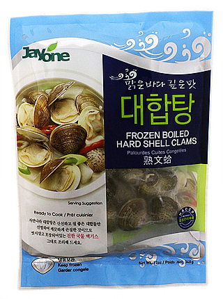 Frozen Boiled Hard Shell Clams