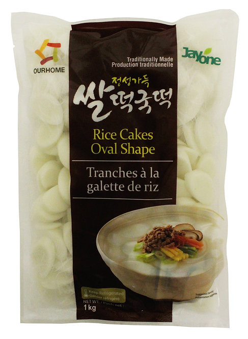 Rice Cakes Sliced in Oval Shape