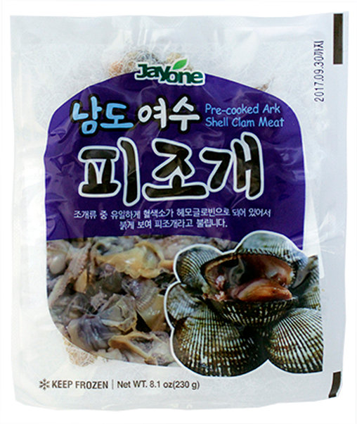 Frozen Ark Shell Clam Meat   Jayonefoods